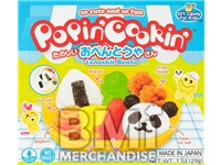 POPIN COOKIN TANOSHI BENTO DIY CANDY LUNCH BOX KIT