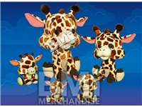 21IN HARD FILL GERRY THE GIRAFFE PLUSH